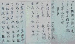 syuki_1